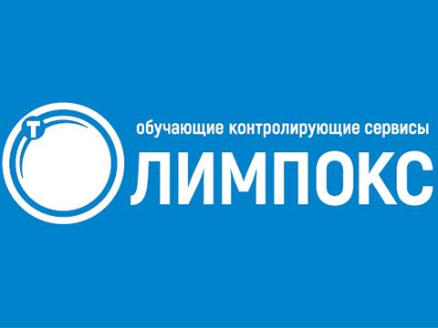 "Олимпокс (КГ ""Термика"")"